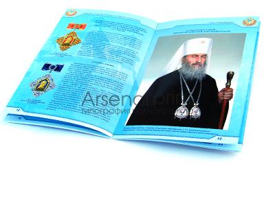 Печать брошюр, журналов