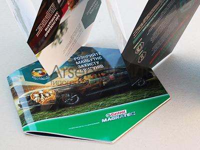 Печать буклетов с высечкой