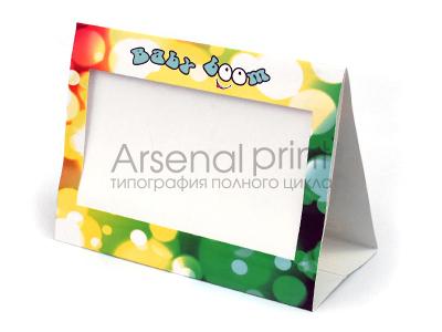 Печать бумажных фоторамок