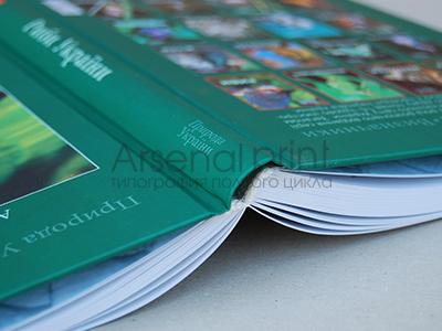 Печать книг, твердая обложка